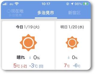 天気予報0119