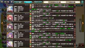 ダウンロード (7)