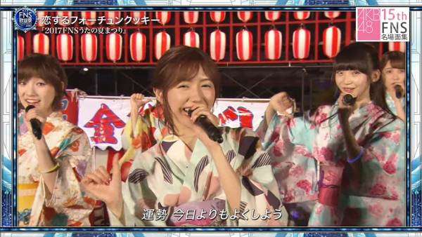 FNS (5)