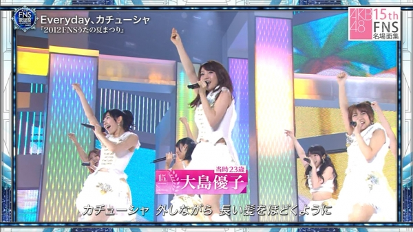 FNS (49)