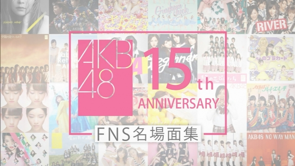 FNS (54)
