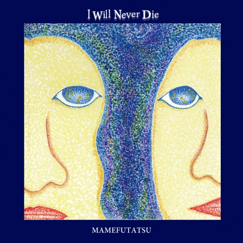 I will never dieジャケ