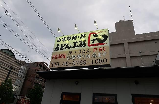 元 その他