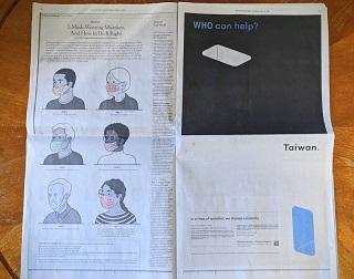 広告 紙面
