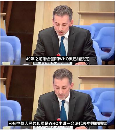 台湾WHO ソロモン5月4日