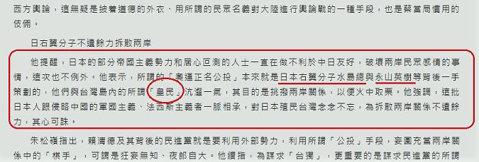 2018年8月9日香港文匯報