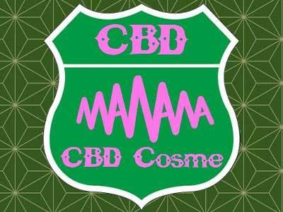 manana blog/マニャーナの取扱う CBDを使った美容品、CBD COSME、CBDコスメをまとめました