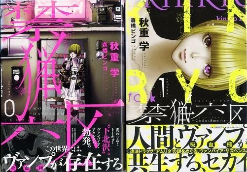 AKISHIGE-MORIHASHI-kinryo-rock0-1.jpg
