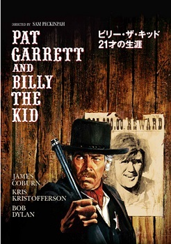 Pat-Garrett-and-Billy-the-Kid.jpg