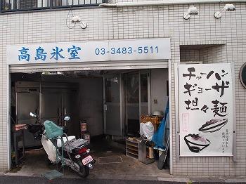 chitosefunabashi10.jpg