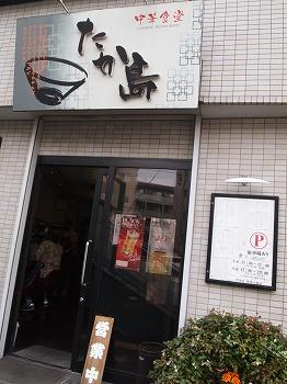 chitosefunabashi9.jpg