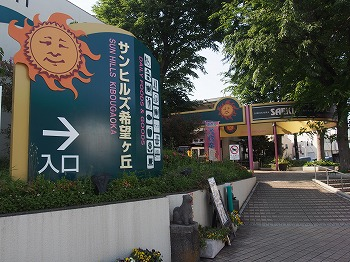 funabashi1.jpg