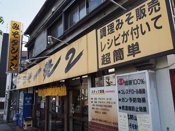 funabashi5.jpg