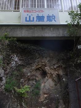 hachioji11.jpg