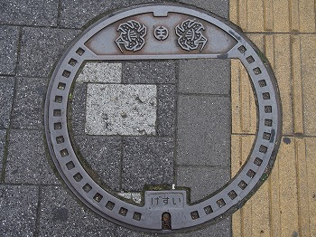 hachioji114.jpg