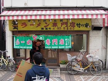 hachioji122.jpg