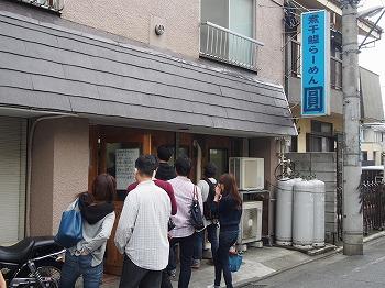 hachioji128.jpg
