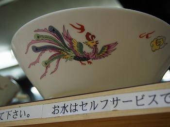 hachioji131.jpg