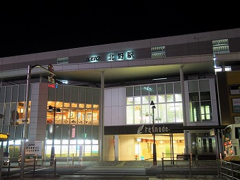 hachioji135.jpg
