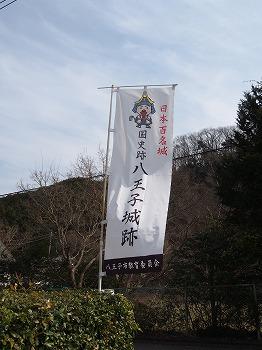 hachioji173.jpg
