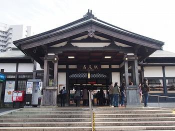 hachioji176.jpg