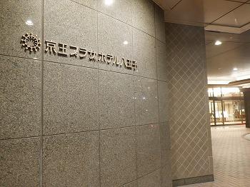 hachioji205.jpg