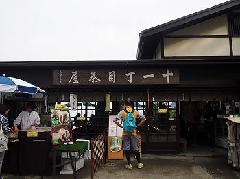 hachioji24.jpg