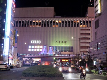 hachioji243.jpg
