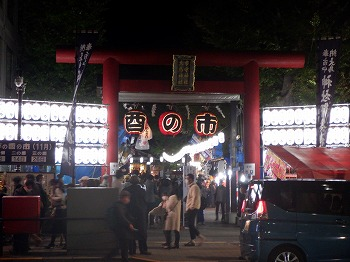 hachioji244.jpg