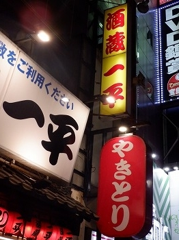 hachioji247.jpg
