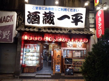 hachioji248.jpg