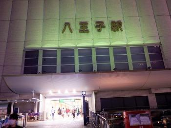 hachioji266.jpg