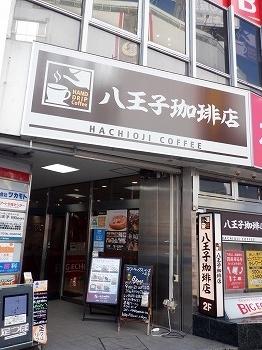 hachioji267.jpg