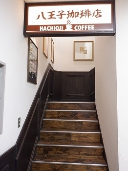 hachioji268.jpg