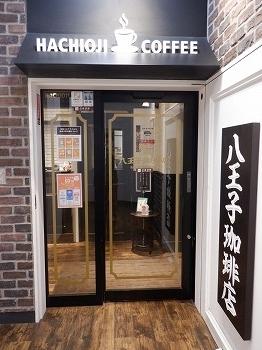 hachioji269.jpg