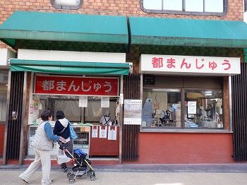 hachioji275.jpg