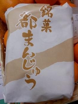 hachioji276.jpg