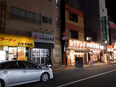 hachioji281.jpg