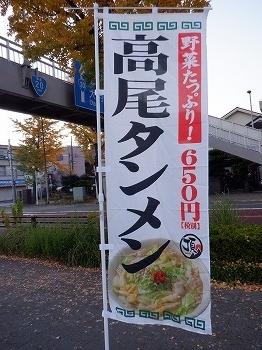 hachioji293.jpg