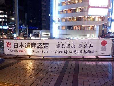 hachioji295.jpg