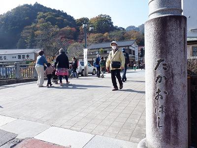 hachioji297.jpg