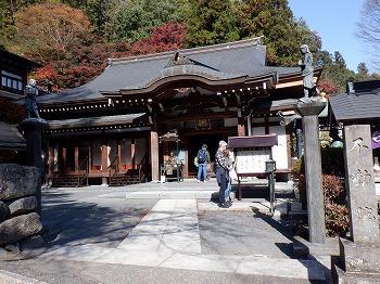 hachioji301.jpg
