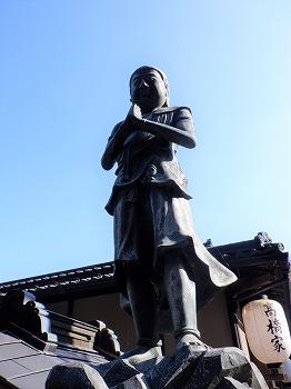hachioji303.jpg