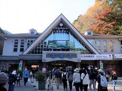 hachioji304.jpg