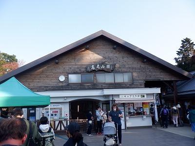 hachioji320.jpg