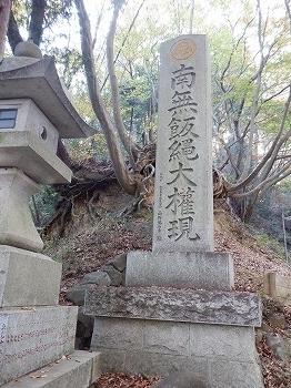 hachioji328.jpg