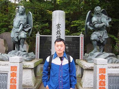 hachioji33.jpg