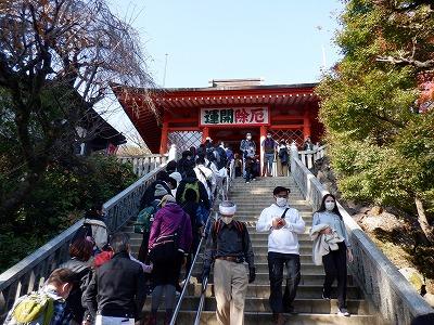 hachioji332.jpg