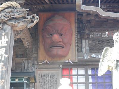 hachioji334.jpg