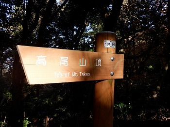 hachioji341.jpg